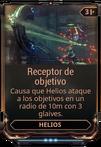 Receptor de objetivo.png