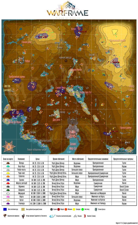Карта-7 1 1.jpg