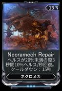 Necramech Repair