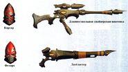 Ia11-149-voiddragons-weaponry