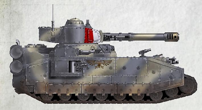 Mega Battle Cannon