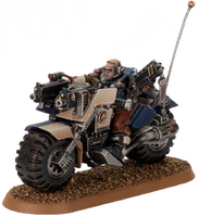 Novamarines Scout Biker