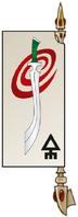 Shrieking Blade Banner