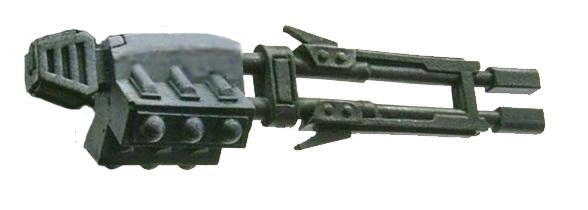 Phased Ion Gun