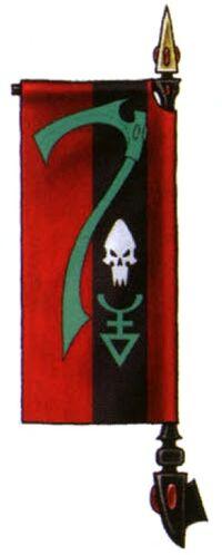 Jade Scythe Shrine banner.jpg