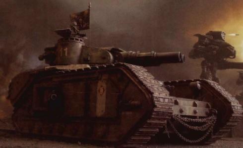 Махарий (танк)