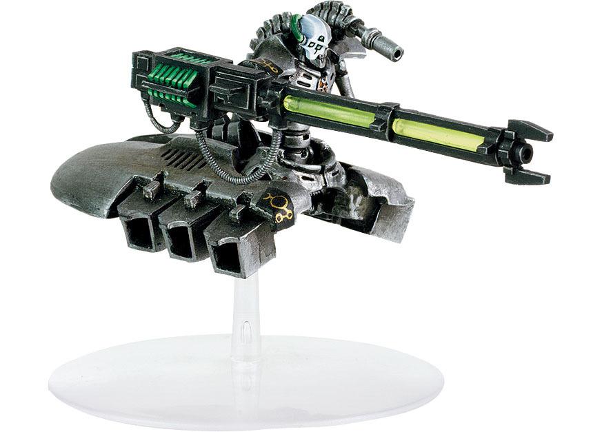 Heavy Gauss Cannon