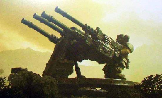 Sabre Gun Platform