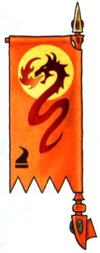 Red Wyrm Shrine banner.jpg