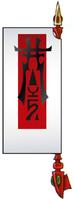 Shade Gate Banner