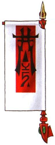 Shade Gate Shrine Banner.jpg