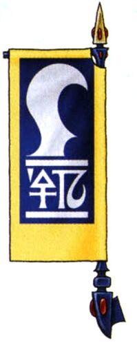 Argent Crest Shrine Banner.jpg