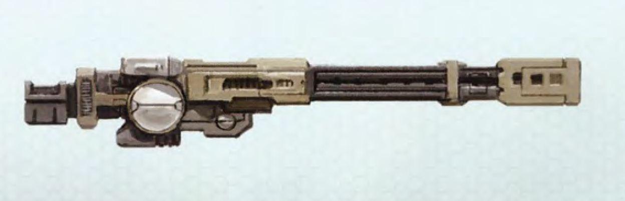 Rail Weapons