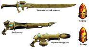 Ia11-149-sunblitzbrotherhood-weaponry