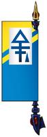 Knights Azure Banner
