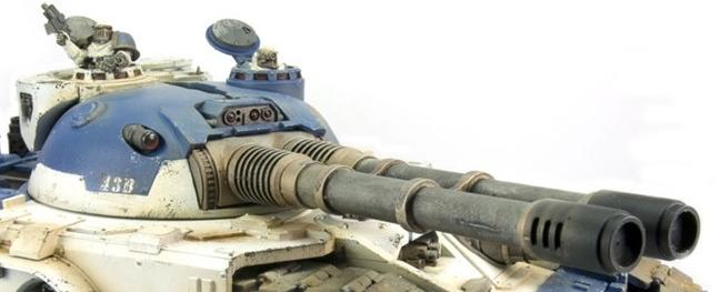Accelerator Cannon