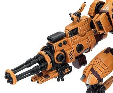 Heavy Burst Cannon
