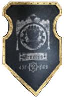 Sermitu Caelum Livery Shield
