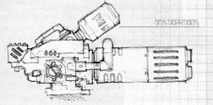 Fusion Blaster