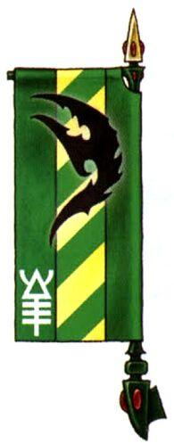 Obsidian Claw Shrine Banner.jpg