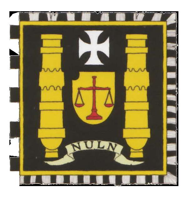 Имперская Школа Артиллерии