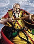 Катайский колдун