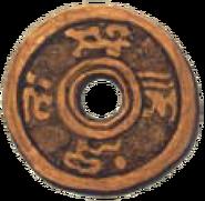 Монета Катая