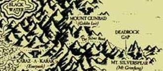 Гора Серебряное Копьё
