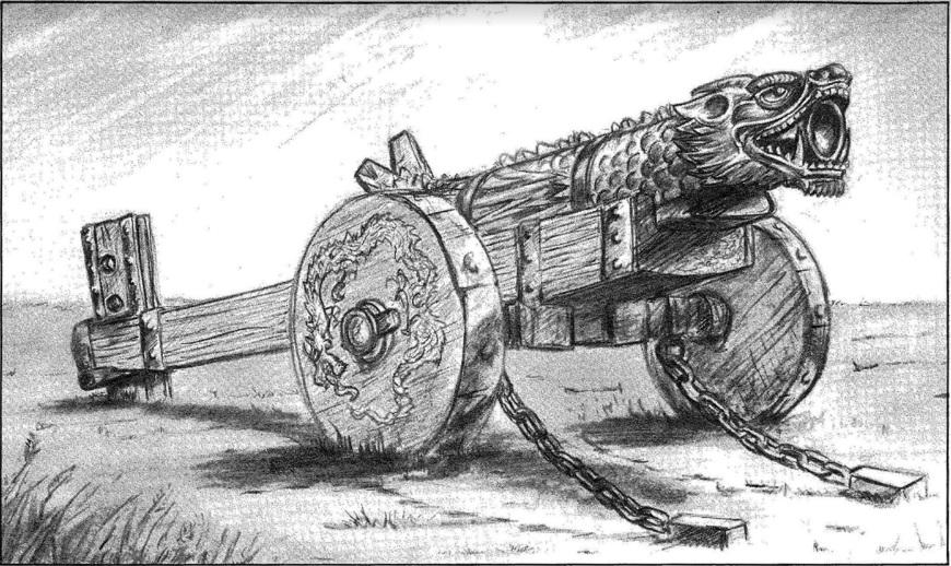 Nippon Cannon