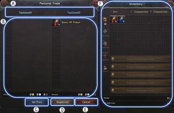 TradeInterface.png