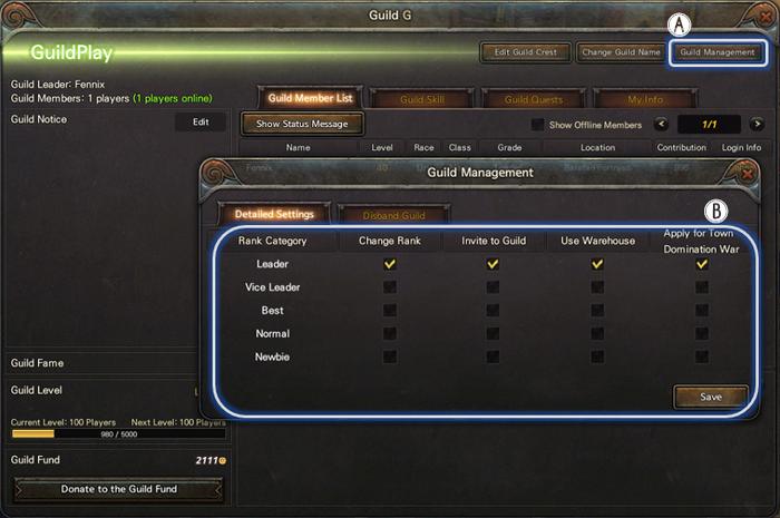 GuildManagement.png