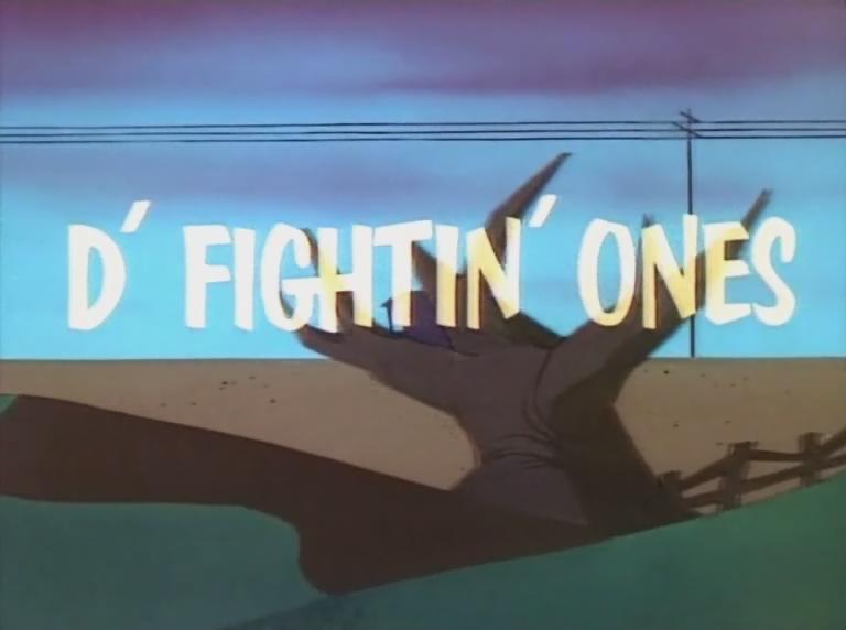 D' Fightin' Ones