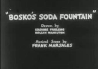 Bosko's Soda Fountain