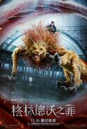 Fantastic beasts the crimes of grindelwald ver32