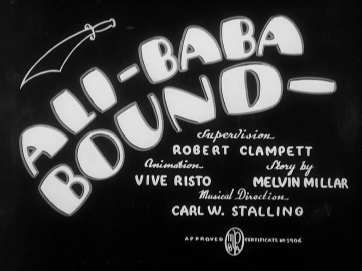 Ali-Baba Bound