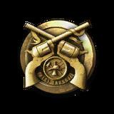 UI Item Officer All