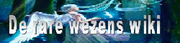 De rare wezens wiki.png
