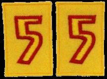 Отряд 55