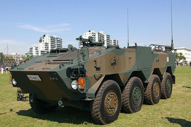 Komatsu Type 96