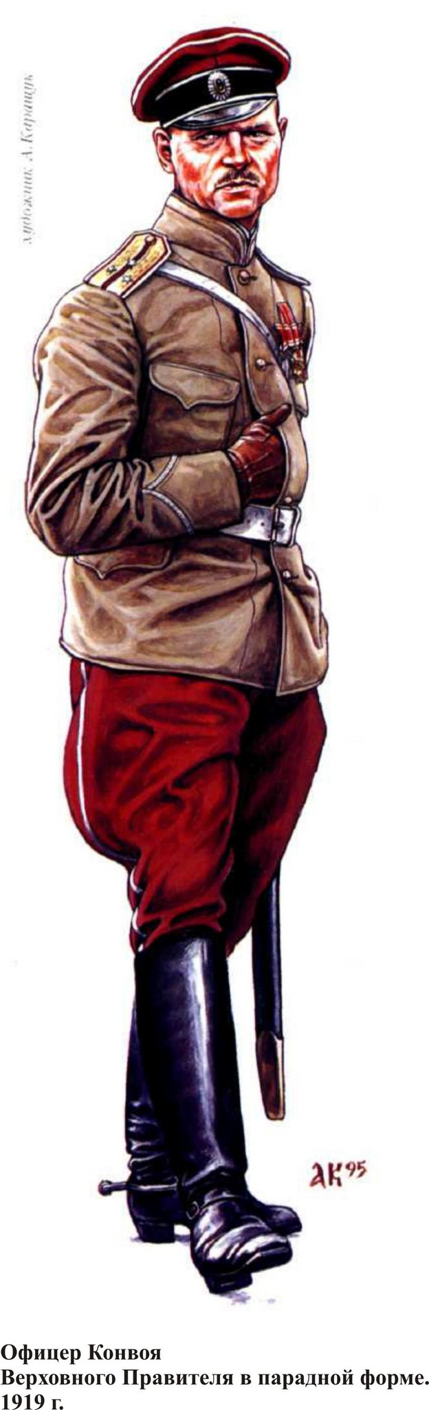 Конвой адмирала Колчака