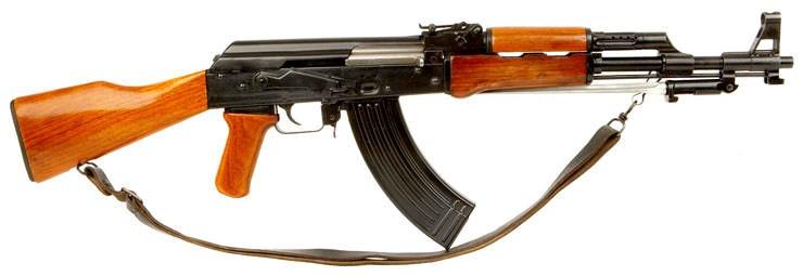 Тип 56