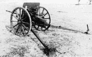 37-мм противотанковая пушка Тип 1