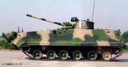 Type-97