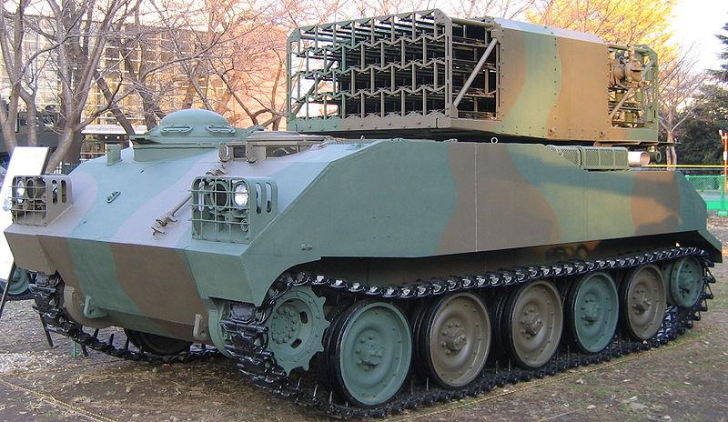 130-мм РСЗО Тип 75
