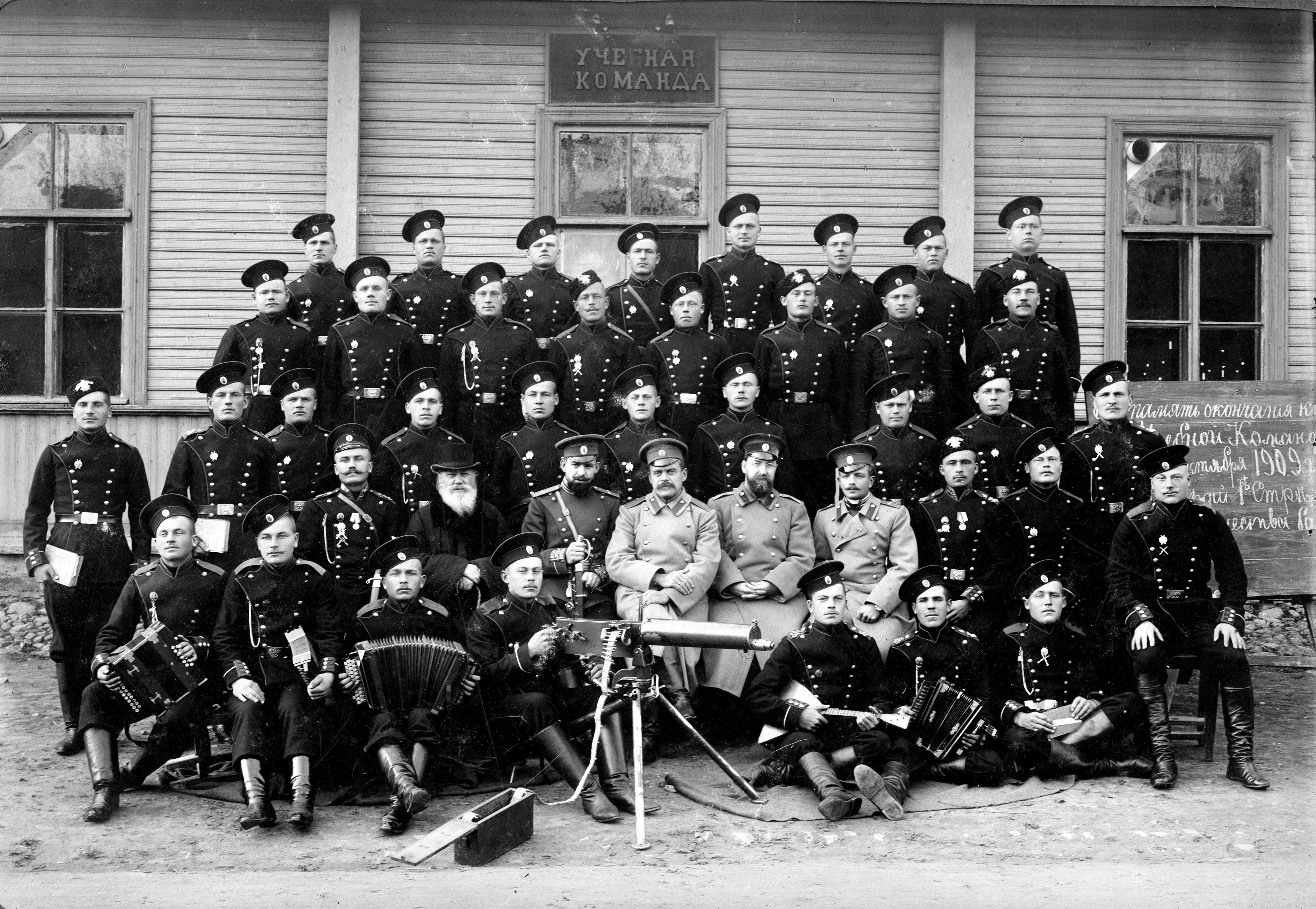 1-й стрелковый Его Величества лейб-гвардии полк