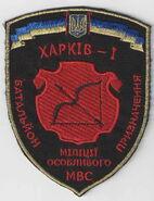 Харьков-1 новый