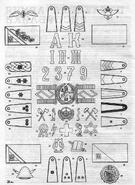 Знаки различия литвы 1939