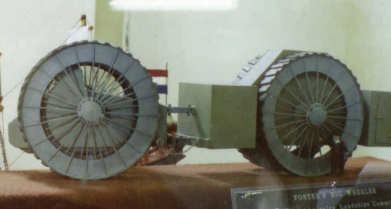 Big Wheel Landship (Вариант I)