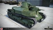 Type 95 3