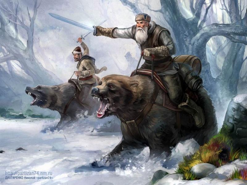 Медвежья кавалерия
